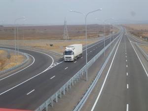 Автомобильная дорога А-370 «Уссури»