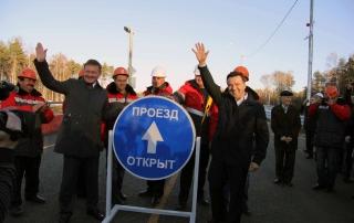 Развитие московского транспортного узла