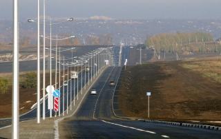 Белгородская область: совершенствование и развитие сети автомобильных дорог