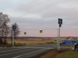 """Автомобильная дорога М-1 """"Беларусь"""", км 207. автономное освещение наземного пешеходного перехода."""